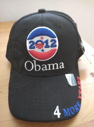 bercy usa в Кыргызстан: Бейсболка, USA, выборы Б.Обама. Новая