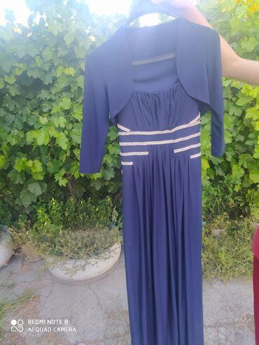 синий subaru в Ак-Джол: Женская платье срочно продаю 44 размер в хорошем состоянии