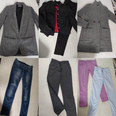 Детский мир - Орловка: Разгружаю гардероб женская одежда размер 42-44, пиджаки пальто брюки