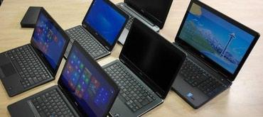 Б.у ноутбуки из Росиии большой выбор в Бишкек