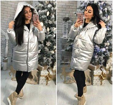 женские куртки трансформер в Азербайджан: Женские куртки . Размеры уточняйте!! Под заказ