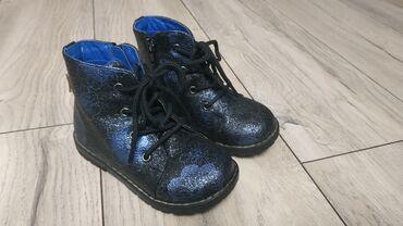 """Детские демисезонные ботинки """"Angel"""". 25 размер, стелька 15.5см"""