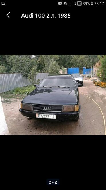 Audi A3 1994