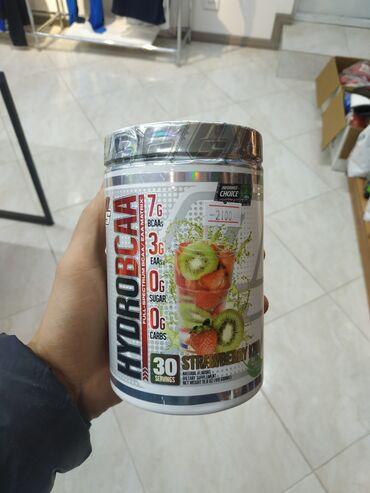 Hydro bcaa-от Prosupps(30 порций)