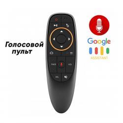 смарт тв 32 в Кыргызстан: Голосовой пульт G10 Voice Air MouseПодходит для большинства