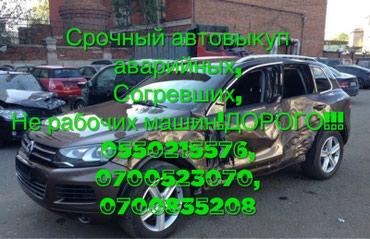 Opel Omega 2000 в Бишкек