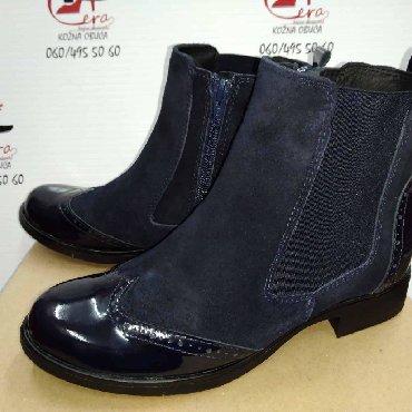 Registrovana prodaja kvalitetne kožne obuće. Udobne, moderne. Od - Belgrade