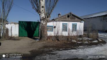 Продаётся дом по улице Сыдыкбеков 18 участок 7 соток