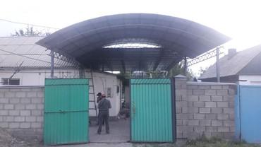 Навес сделаем по городу Бишкек в Кок-Ой