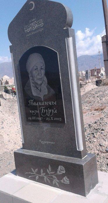 Установка памятников цена в Кызыл памятники самара цены в рассрочку
