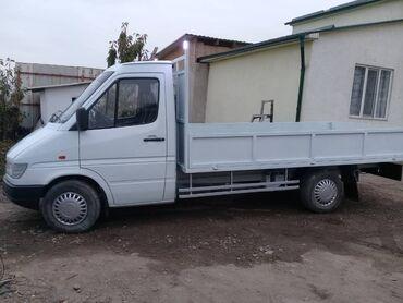 сварка бу в Кыргызстан: Кузов | Шумоизоляция
