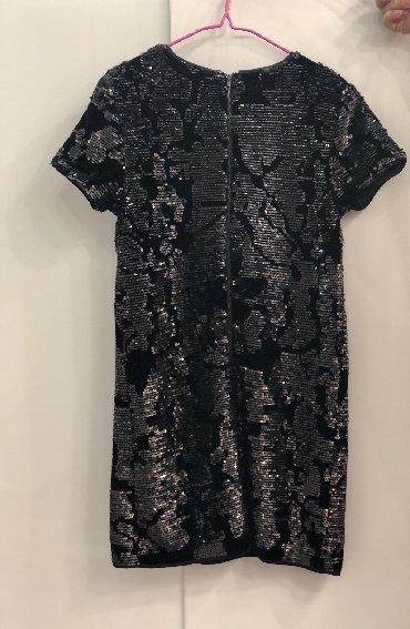платье бархатное в Кыргызстан: Платье Коктейльное F91 M