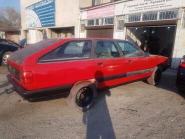 краска бишкек в Кыргызстан: Audi 100 2.3 л. 1987