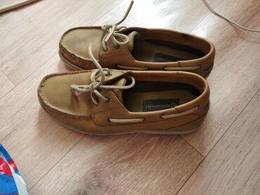 573 объявлений: Топсайдеры чистая кожа, даже шнурки кожаные, 41 размер, в отличном