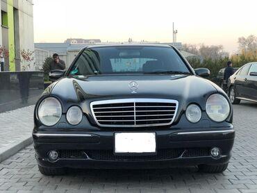 краскопульт в бишкеке в Кыргызстан: Mercedes-Benz E-Class 4.3 л. 2002