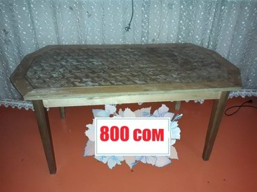 Срочно продается деревянный  столик  в Бишкек