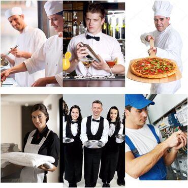 работа в отеле бишкек в Кыргызстан: 000494 | Болгария. Отели, кафе, рестораны. 6/1