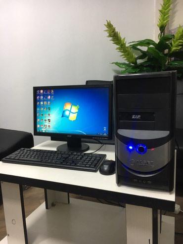 Двухядерный компютер сатылат срочно! в Бишкек