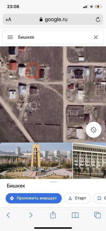 авто из кореи в кыргызстан in Кыргызстан | ГРУЗОВЫЕ ПЕРЕВОЗКИ: 4 соток, Возможен обмен, Генеральная доверенность