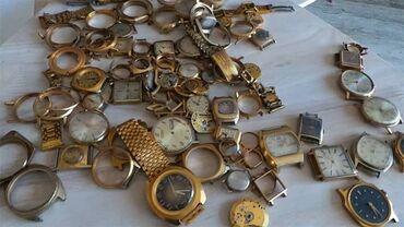 Куплю часы в желтом металле