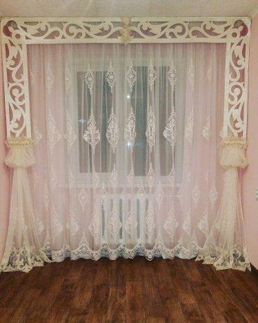 Продаю шторы! НОВЫЕ. Размер➡ 2. 5×2. 48⬇ в Лебединовка