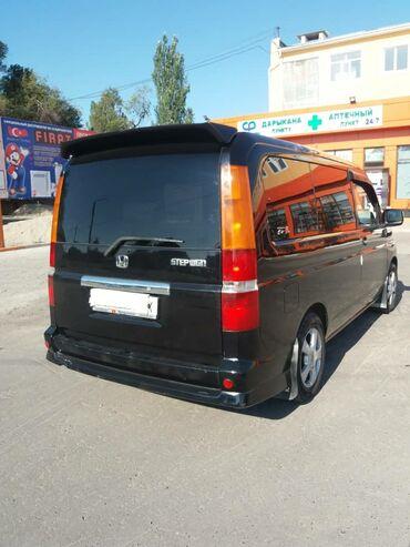 черная honda в Кыргызстан: Honda Stepwgn 2 л. 2002 | 2008000 км