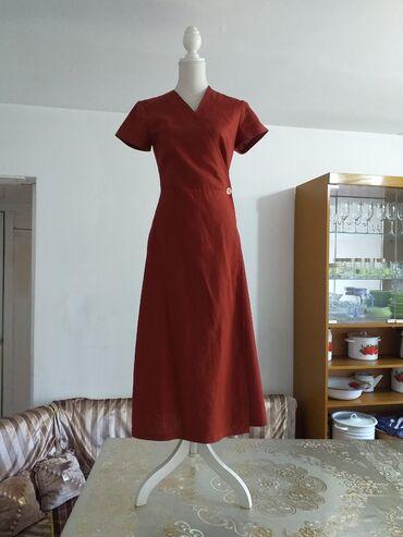 платье в Кыргызстан: Другие специальности