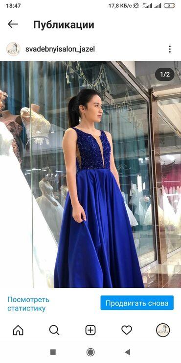 Платье Вечернее 3XL