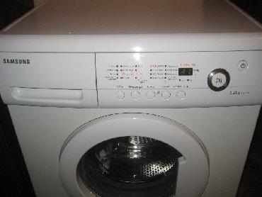 стиральную машинку samsung в Кыргызстан: Фронтальная Автоматическая Стиральная Машина Samsung 5 кг