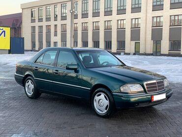 биндеры 230 листов электрические в Кыргызстан: Mercedes-Benz C-Class 2.3 л. 1997
