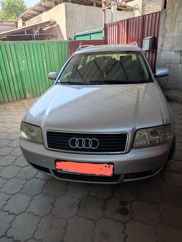 Audi A6 2.5 л. 2003   300 км