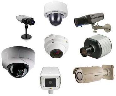 Фото видеокамера - Кыргызстан: Продаю камеры  Корпусные камеры  Купольные камеры  Поворотные камеры