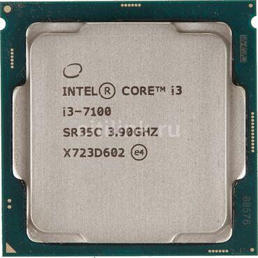 Системник i3 7го поколения, i3 7100, 8Gb DDR4, HDD 250Gb, Intel