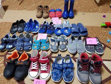 трактор т 16 купить в Кыргызстан: Обувь на мальчика. Б/у. Размеры разные. 1 фото:Коричневые ботинки 24