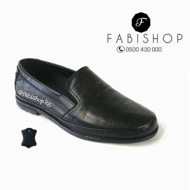 Кожанные туфли из мягкой кожи в Бишкек