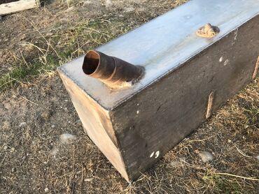 нержавейка бишкек in Кыргызстан | ГРУЗОВЫЕ ПЕРЕВОЗКИ: Продаю емкость из нержавейки Размер: длина - 1.2 мширина - 0,30