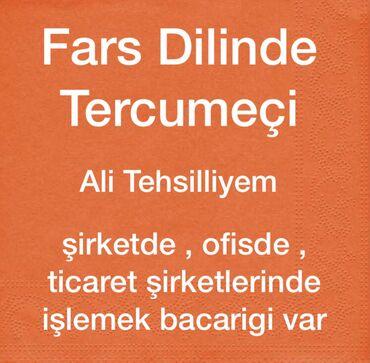 Fars DiliAli tehsilliyemDil biliklerim : Azerbaycan turkce Arabca