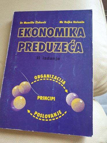Knjige, časopisi, CD i DVD   Arandjelovac: Za visu poslovnu skolu