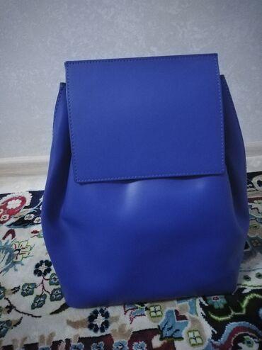синий dodge в Кыргызстан: Продаю рюкзак Производство: Италия Изделие: натуральная кожа  Цвет: тё