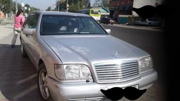 Mercedes-Benz 420 1993 в Бишкек
