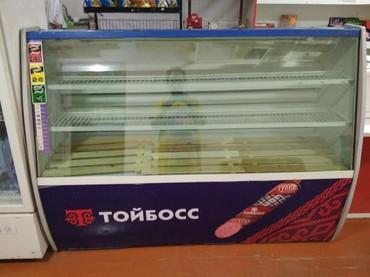 Витринный холодильник 1,48 длина 1 высота в Бишкек