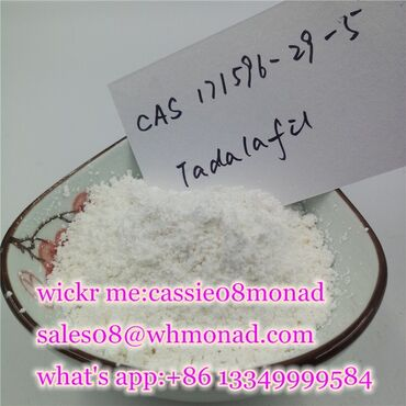 Tadalafil powder cas -5 China supplierPls contact us for more