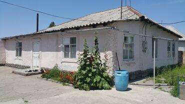 chekhly na aifon 6 в Кыргызстан: Продаю дом с мебельюв доме 3 спальнизал, коридор,кухнястоловая,т