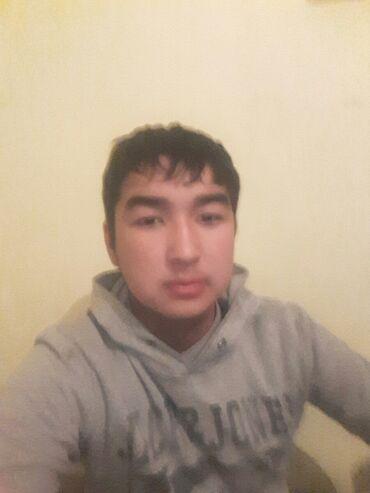 работа для студентов без опыта работы в Кыргызстан: Ишу работу любой