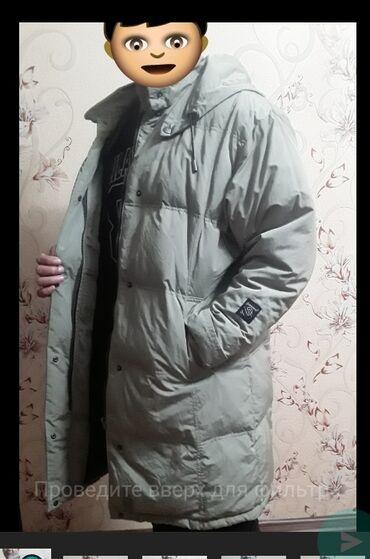 Мужская электробритва - Кыргызстан: Мужская куртка/ Прекрасное состояние/