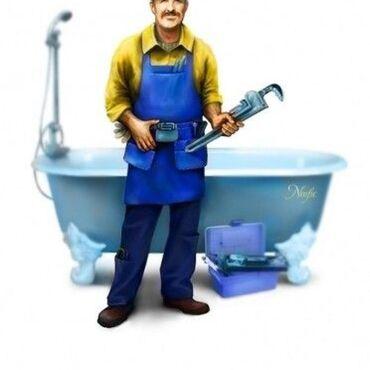 Во время ремонта квартиры встаёт вопрос. Выкидывать старую ванну и