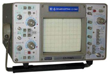 упаковочный в Кыргызстан: Осциллограф С1-114/1.Продаю новый с хранения осциллограф С1 – 114/1 в