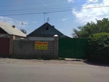 Дом на пересечении Фрунзе- Веселая. Участок 5 соток. Газ, трёхфазка в Бишкек