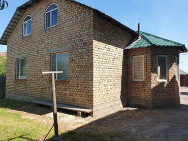 140 кв. м 4 комнаты, Бронированные двери, Забор, огорожен