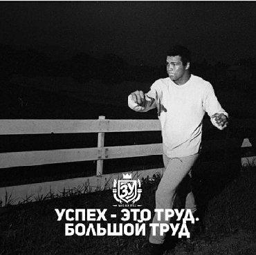 редми 6 бу в Кыргызстан: Ищу работу приходящего бухгалтера. Стаж 10 лет. Все виды